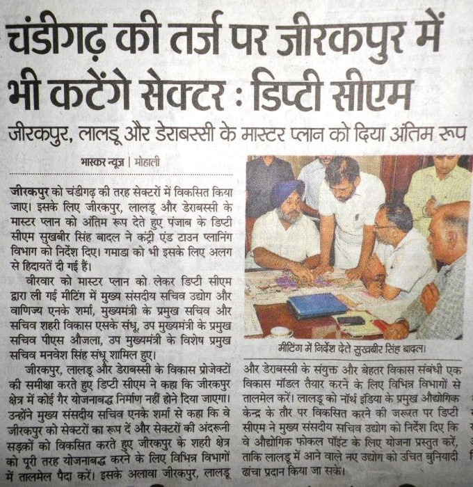 zirakpur sector division news